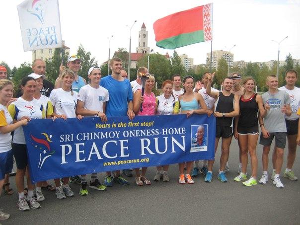 Run4Fun на Peace Run