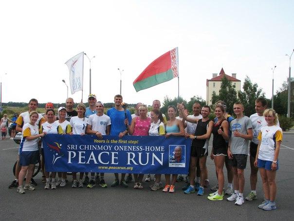 peace_run_2014
