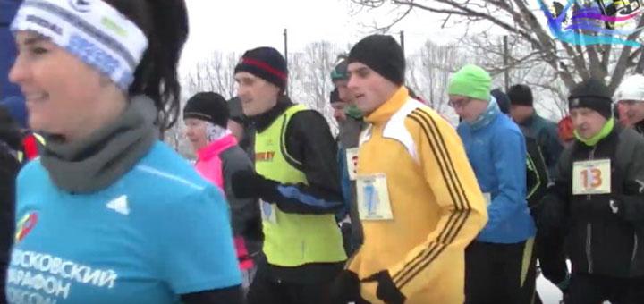 вяндра марафон старт