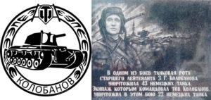 Пробег памяти Колобанова