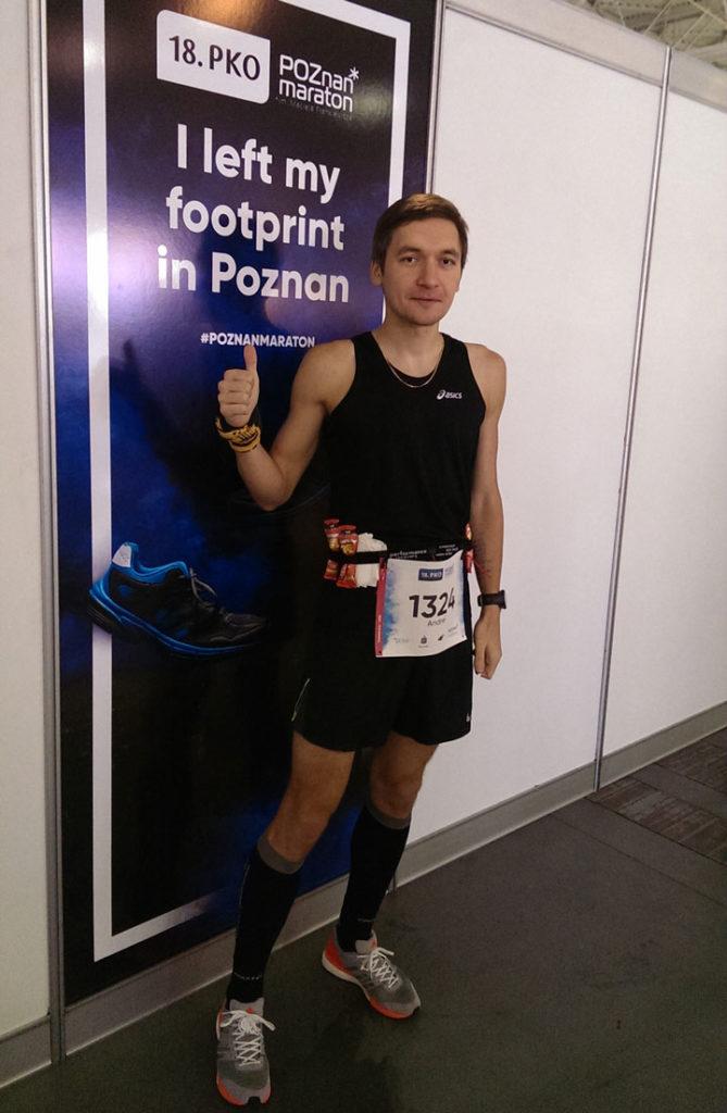 poznan marathon expo