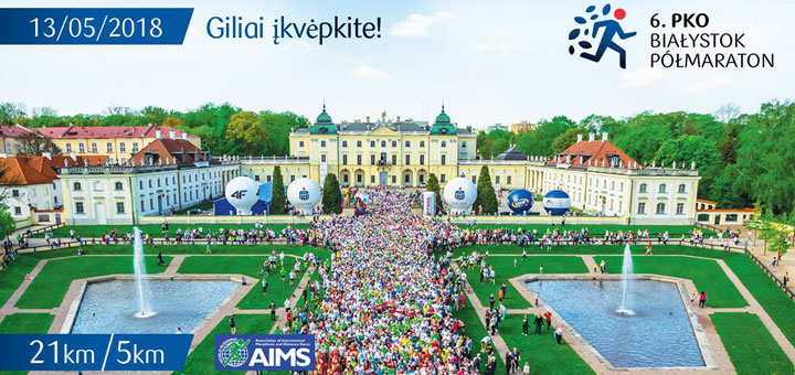 Bialystok half marathon logo