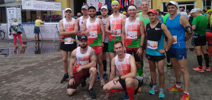 марафон дружбы 2018